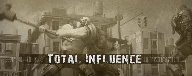 Total Influence Online